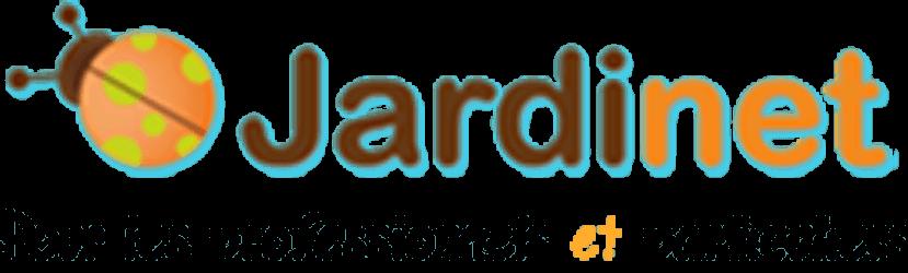 Le blog de Jardinet.fr